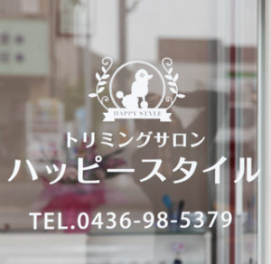 happystyle_logo